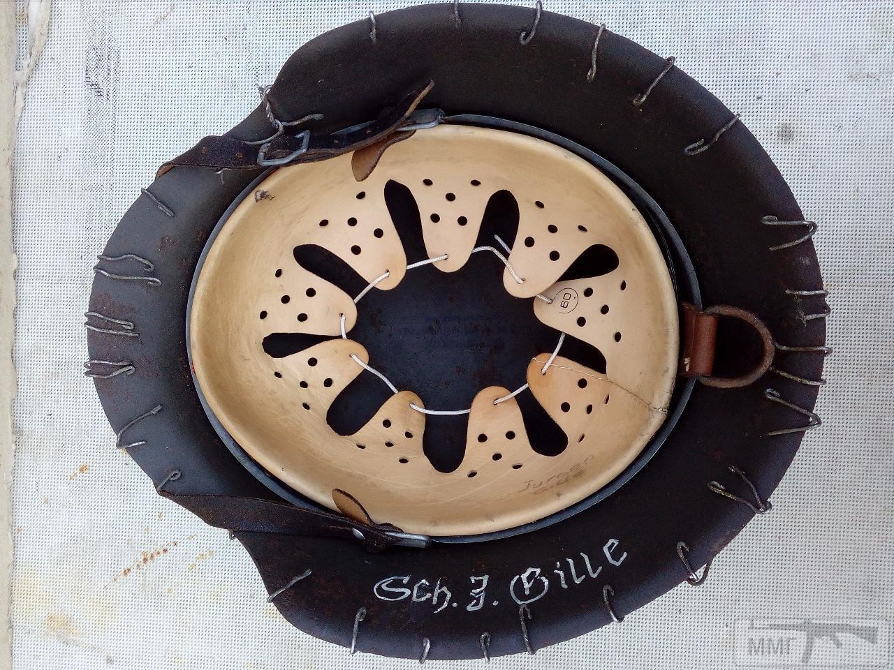 15139 - Шлем