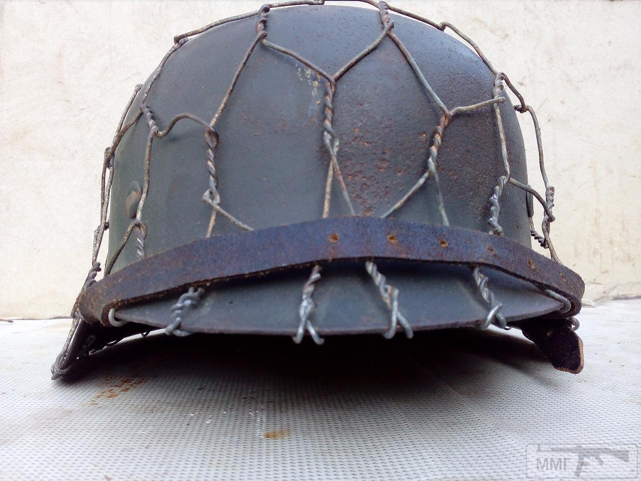 15141 - Шлем