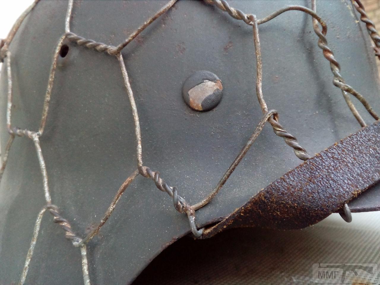 15142 - Шлем