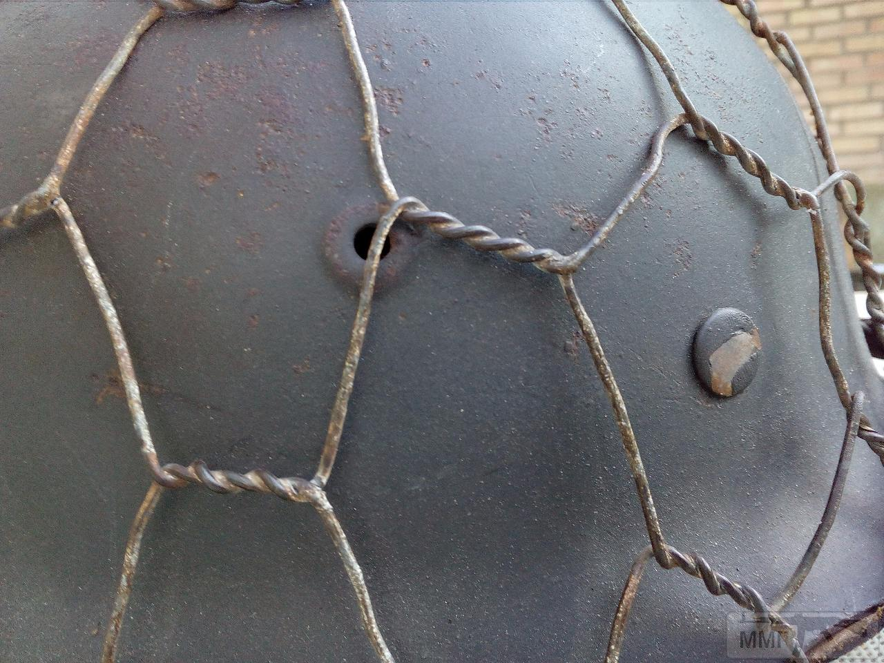 15143 - Шлем