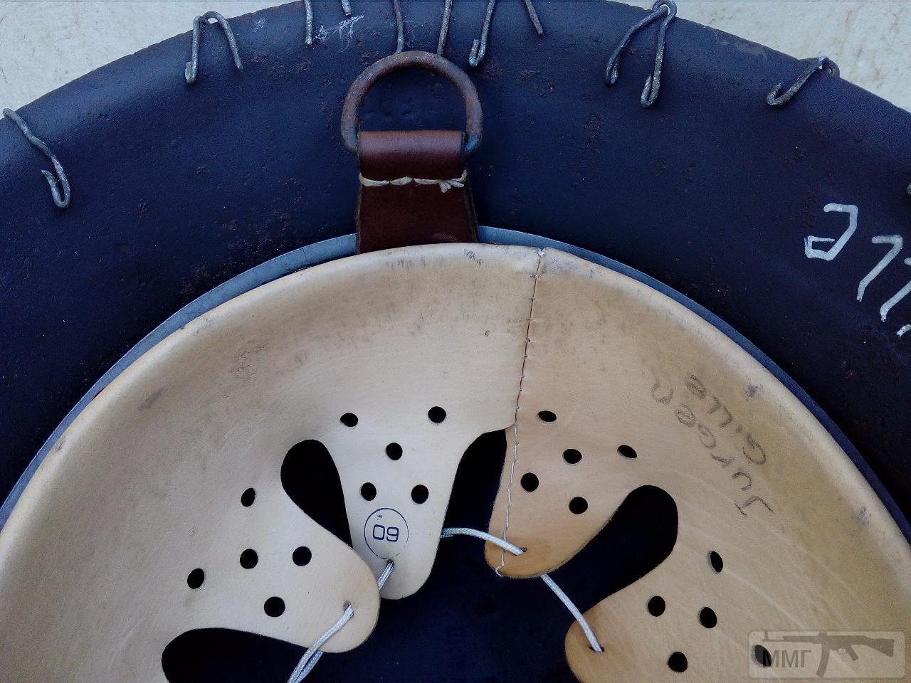 15145 - Шлем