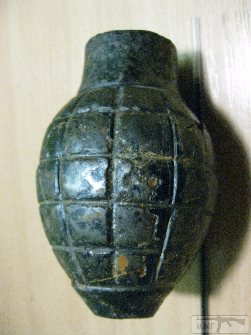 15189 - Ручная артиллерия.
