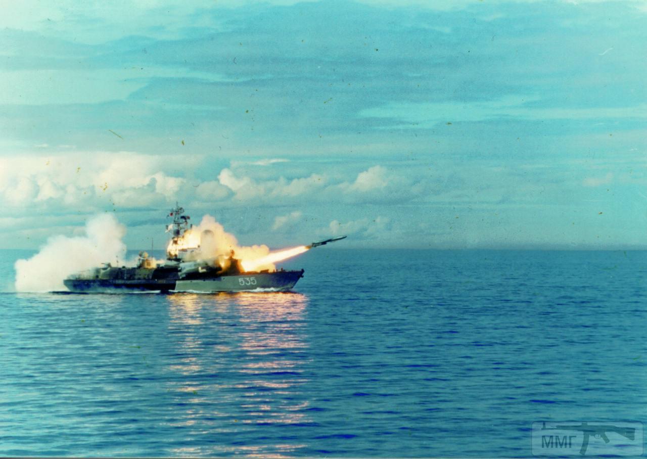 15200 - ВМФ СССР