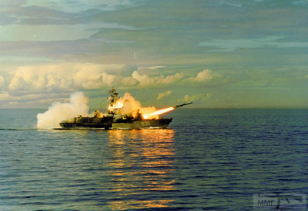 15201 - ВМФ СССР