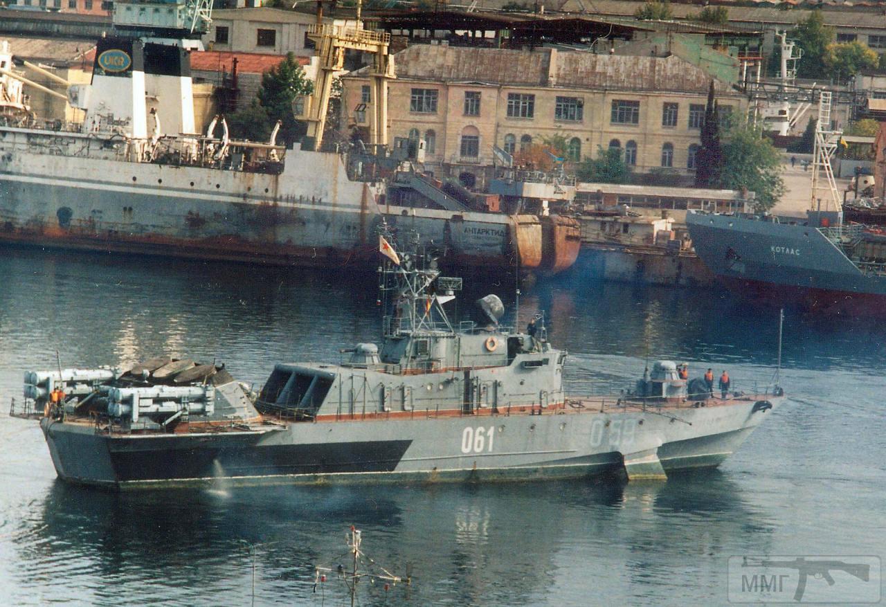 15203 - ВМФ СССР