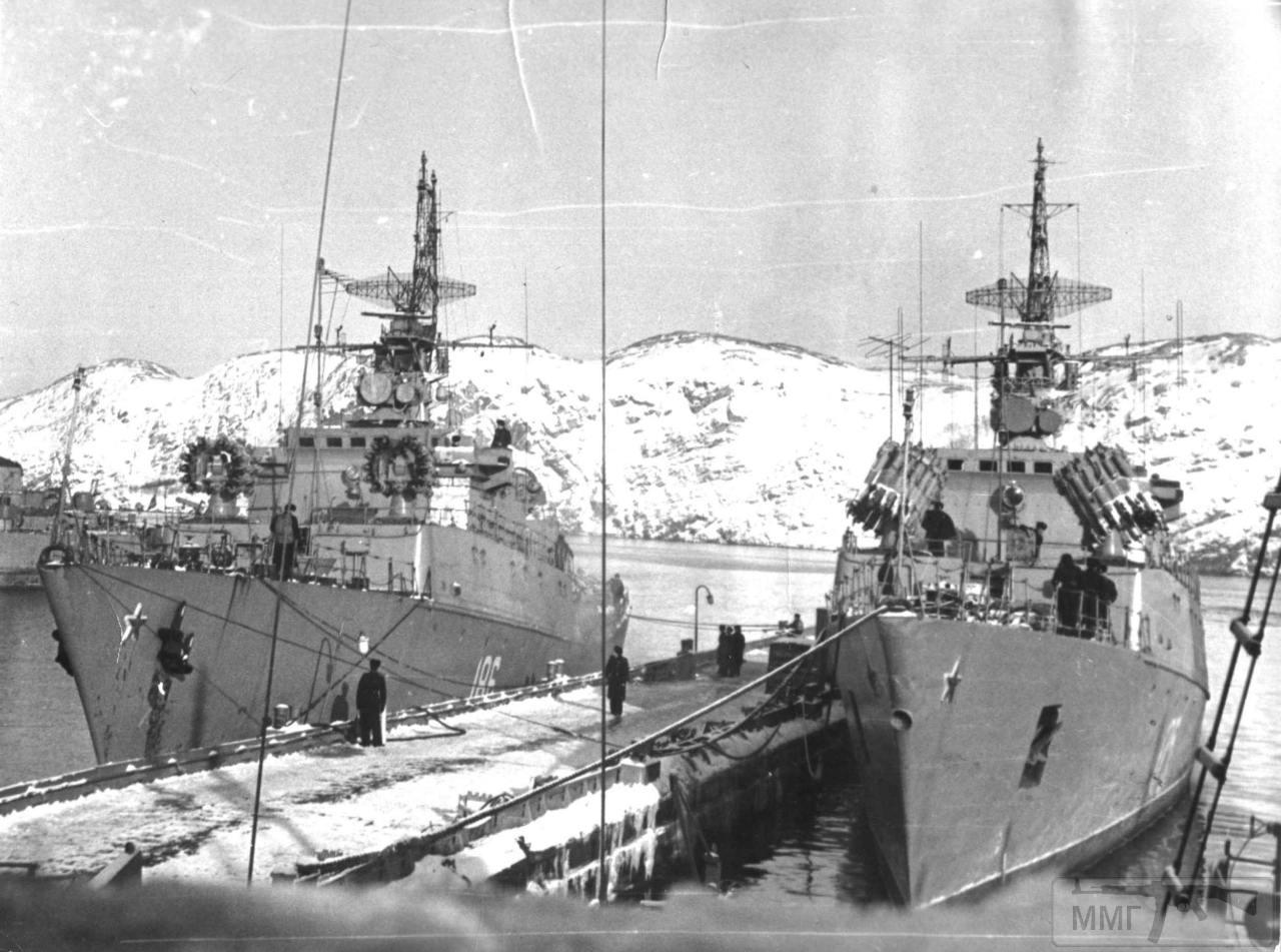 15205 - ВМФ СССР