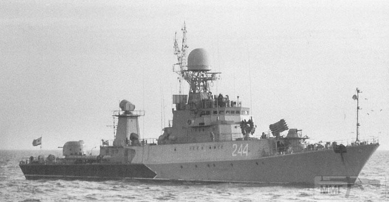 15206 - ВМФ СССР