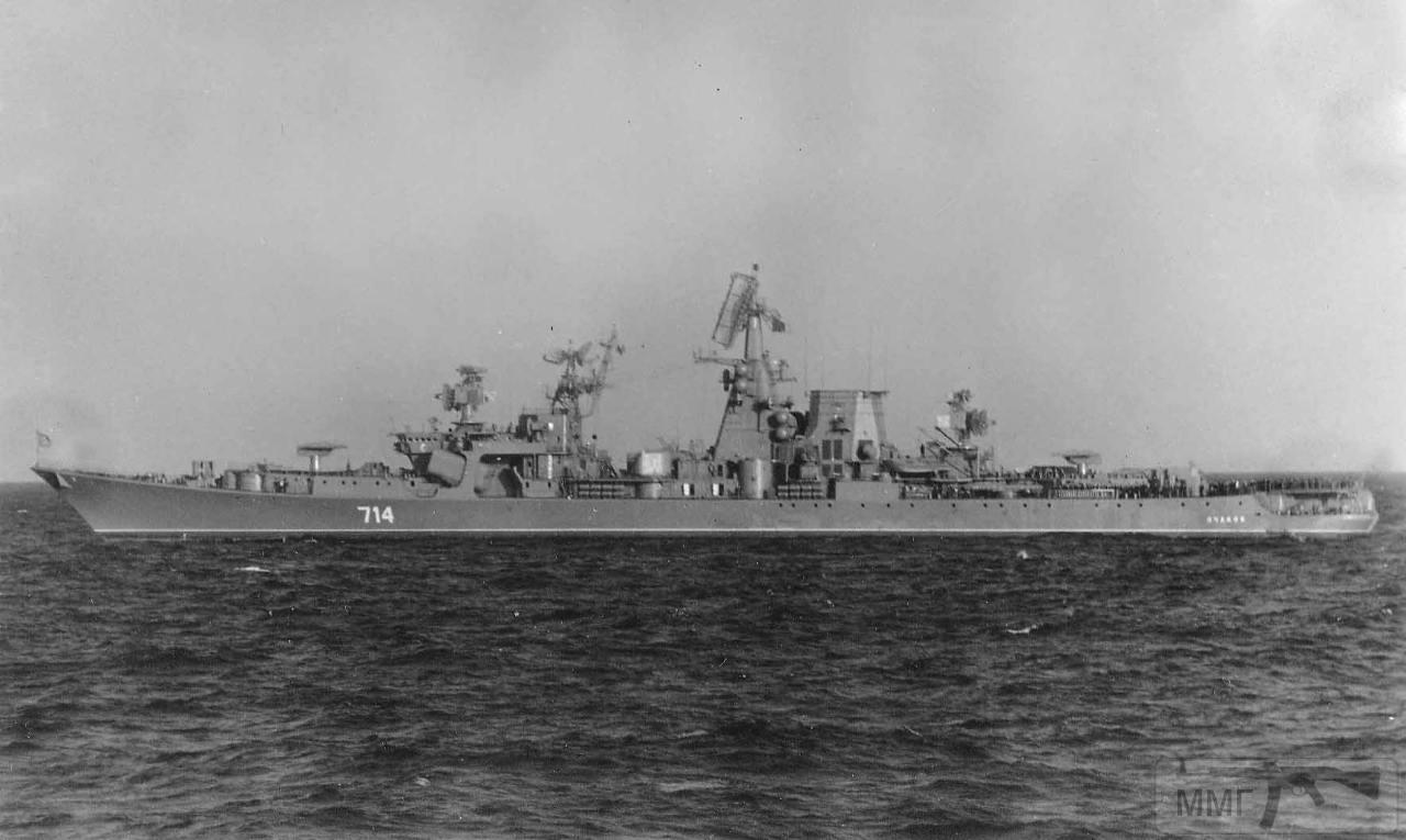 15207 - ВМФ СССР