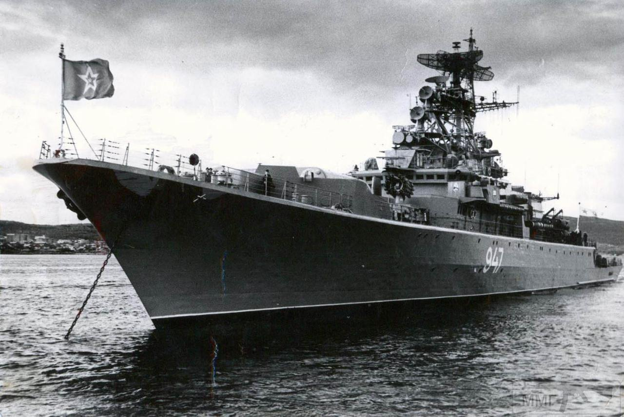 15208 - ВМФ СССР