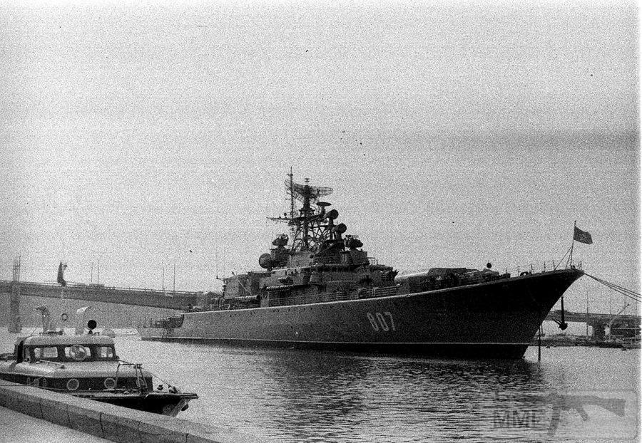 15229 - ВМФ СССР