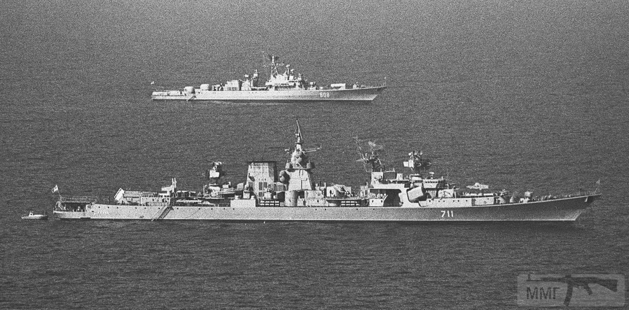 15233 - ВМФ СССР
