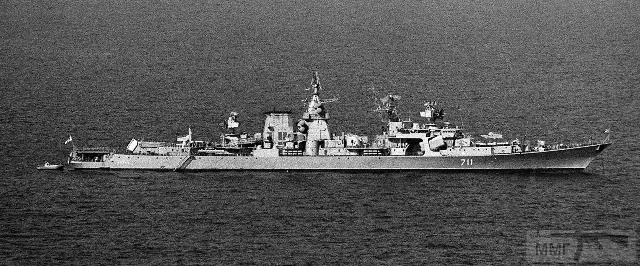 15234 - ВМФ СССР