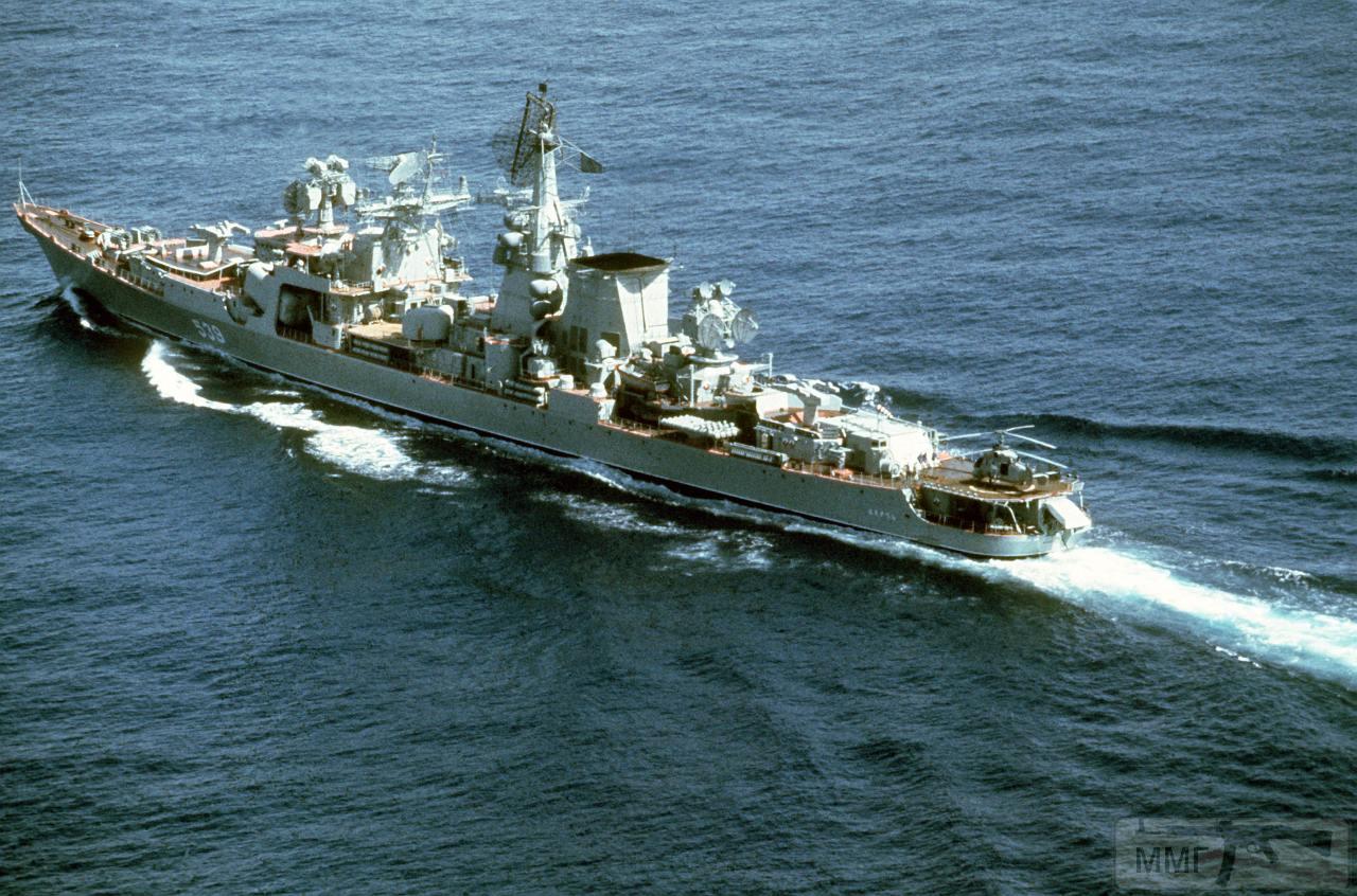 15236 - ВМФ СССР