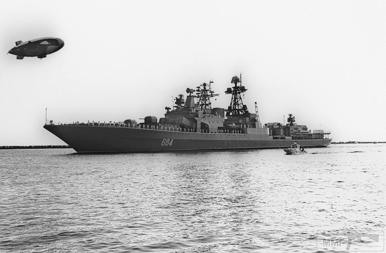 15238 - ВМФ СССР