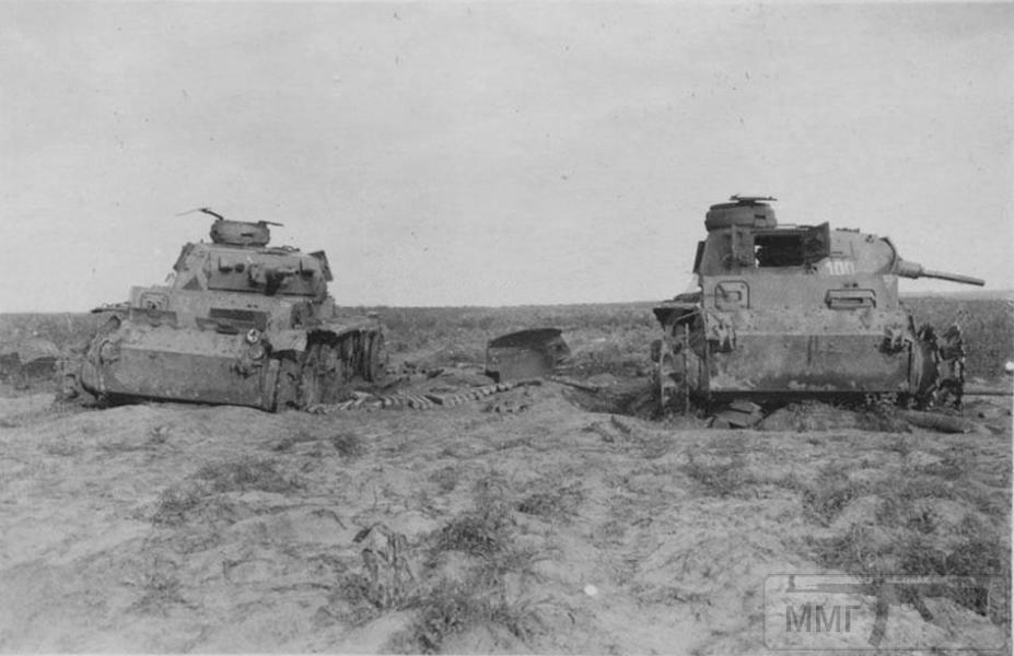 15320 - Achtung Panzer!