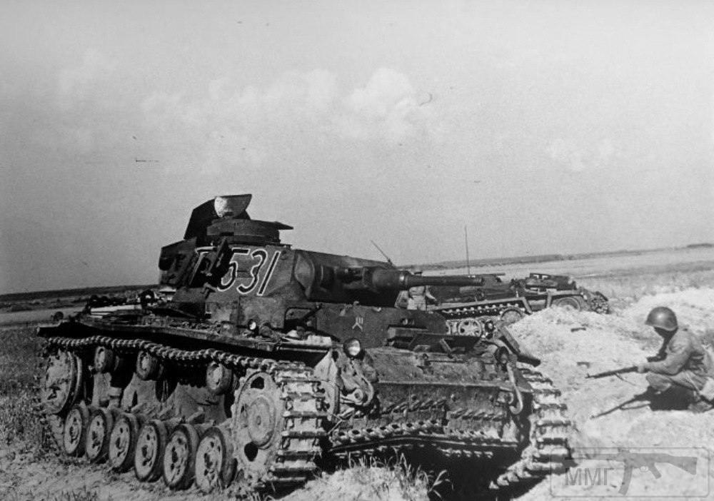 15322 - Achtung Panzer!