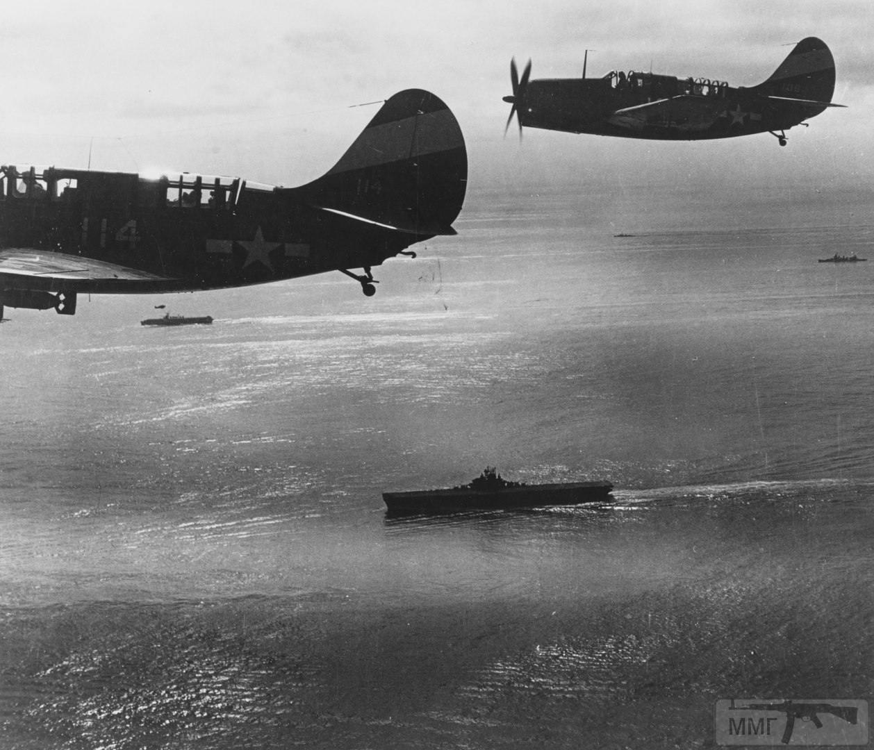 15357 - Военное фото 1941-1945 г.г. Тихий океан.