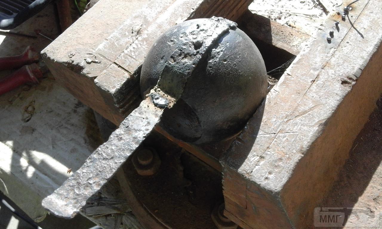 15407 - Створення ММГ патронів та ВОПів.