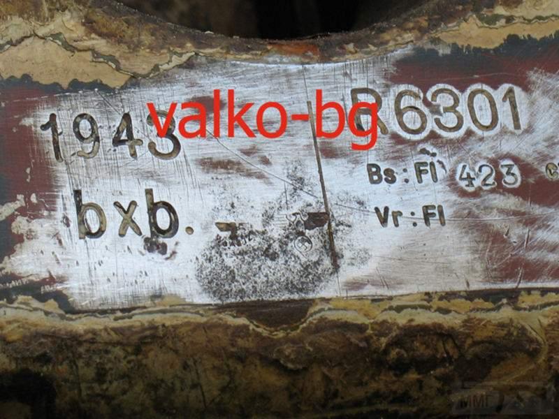 1541 - Танки в Болгарии