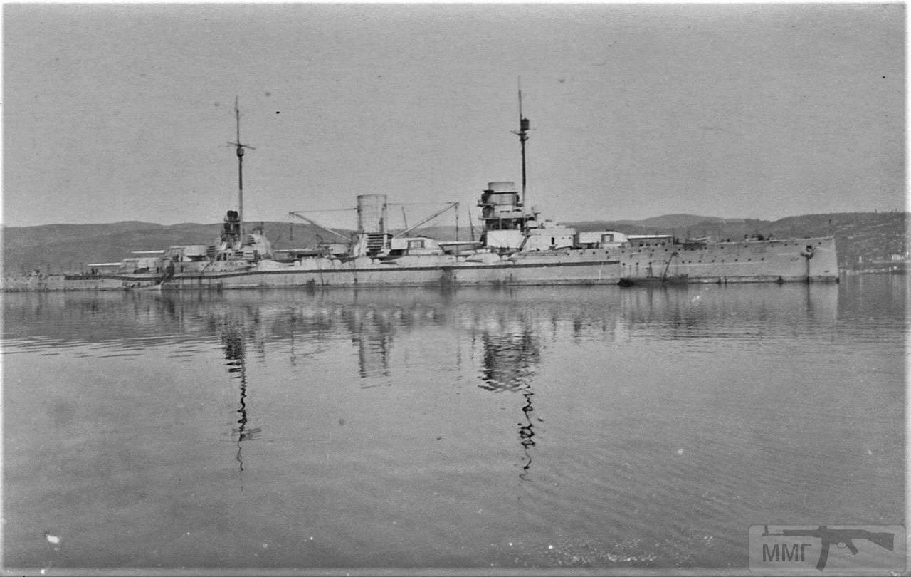15439 - Германский флот 1914-1945