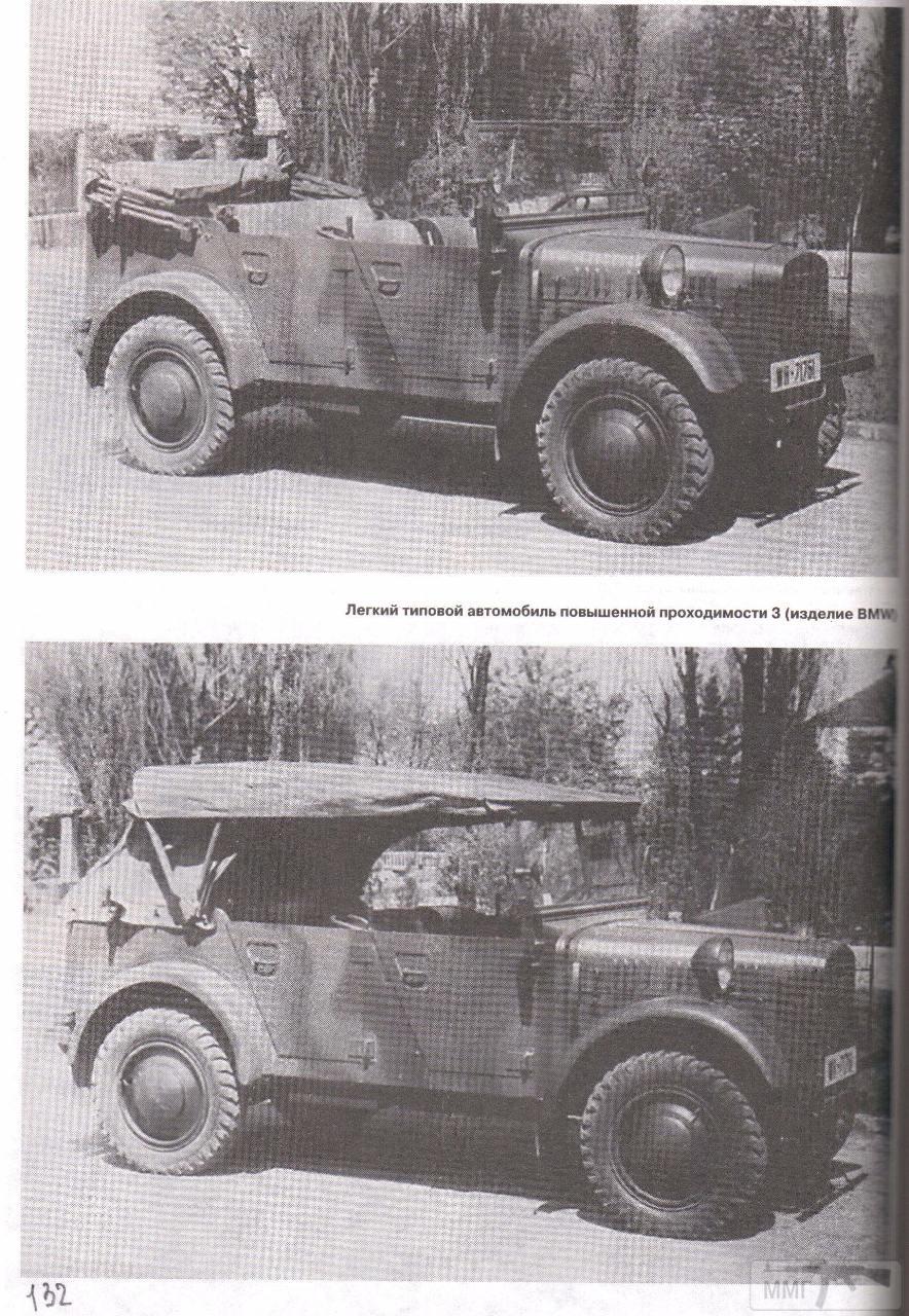 15450 - Деревянный танк