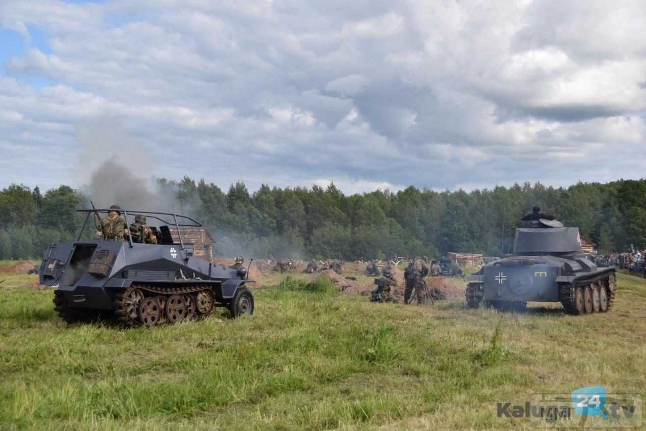 15455 - Деревянный танк