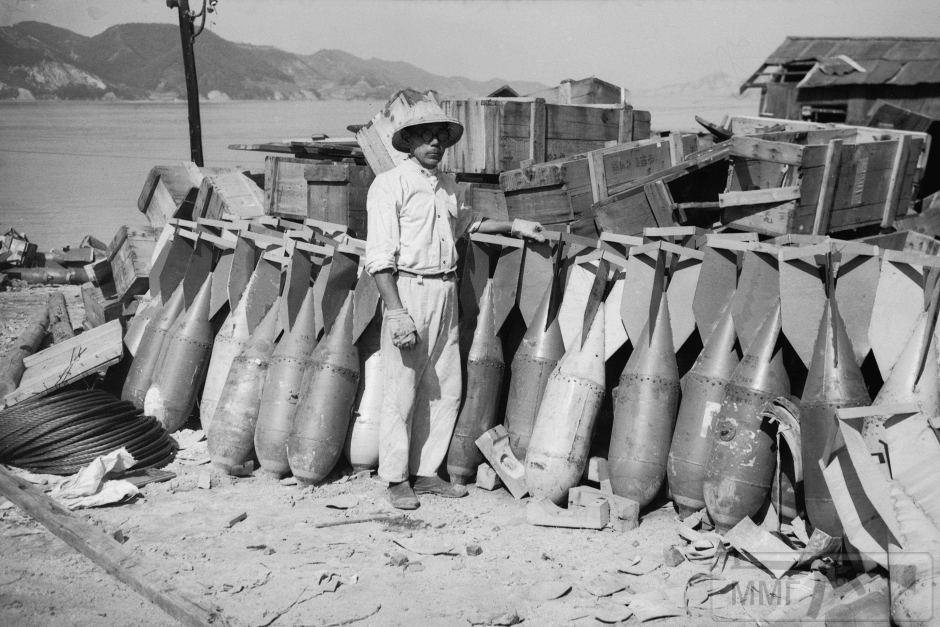 15468 - Военное фото 1941-1945 г.г. Тихий океан.
