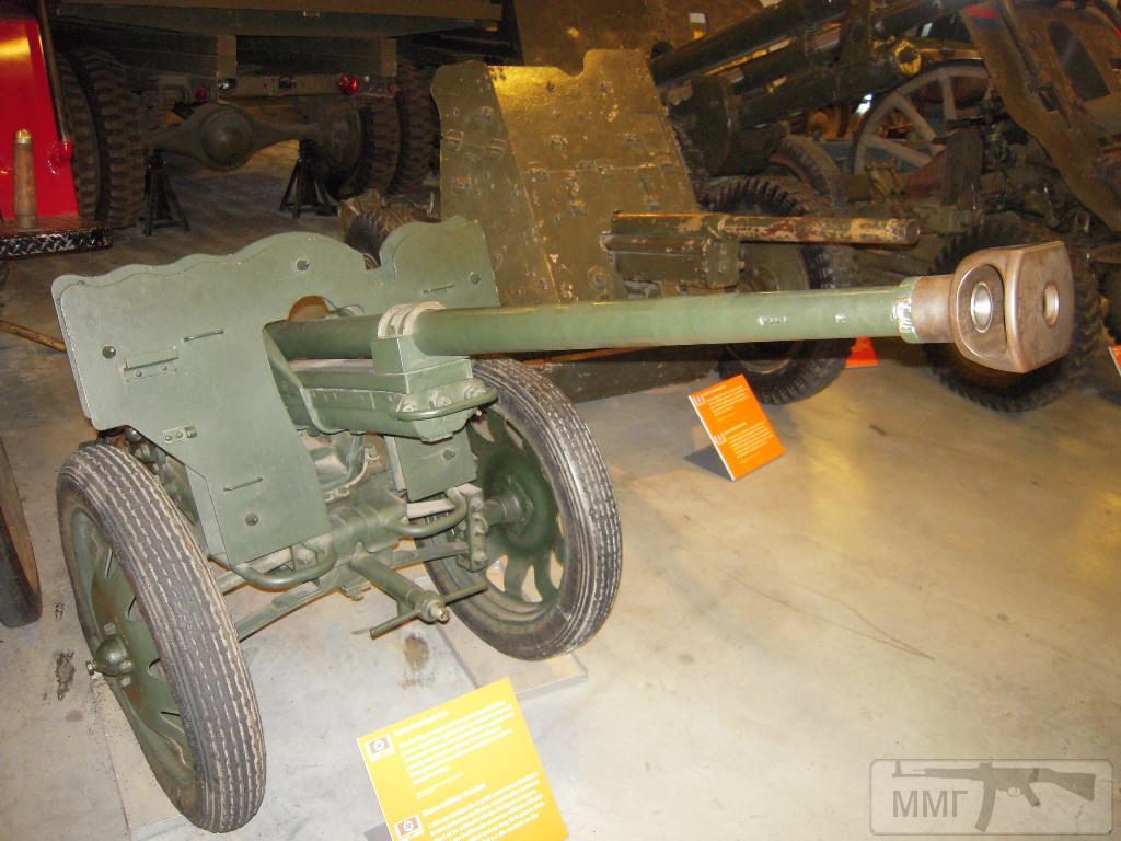 15477 - Деревянный танк