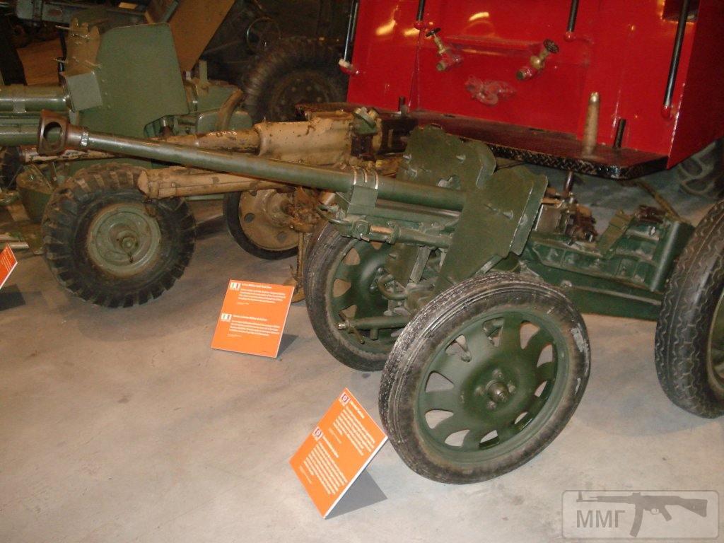 15478 - Деревянный танк