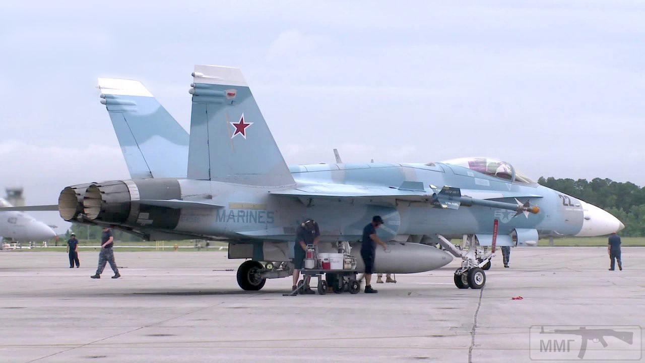 """15483 - Эскадрилья """"Агрессор"""""""