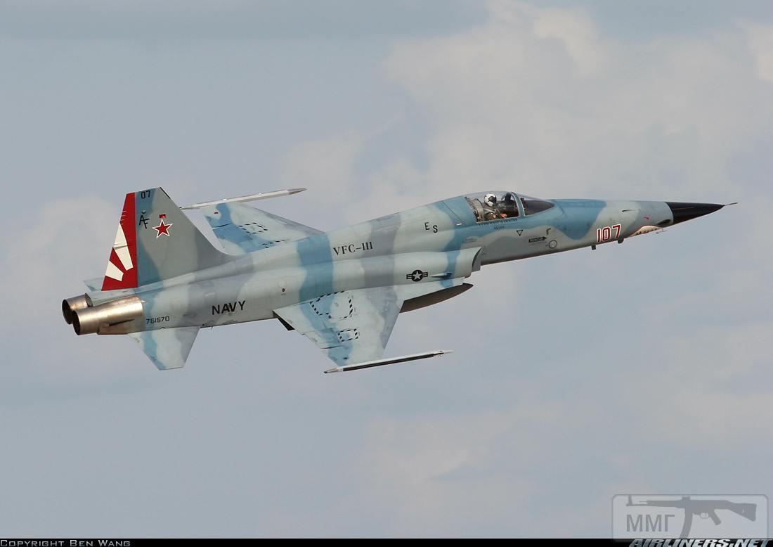 """15526 - Эскадрилья """"Агрессор"""""""