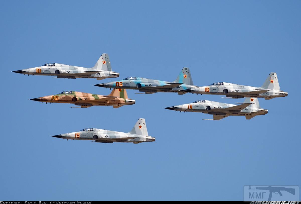 """15529 - Эскадрилья """"Агрессор"""""""