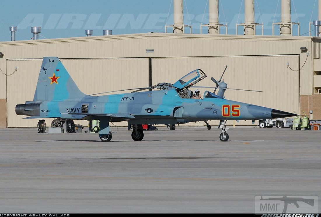 """15531 - Эскадрилья """"Агрессор"""""""