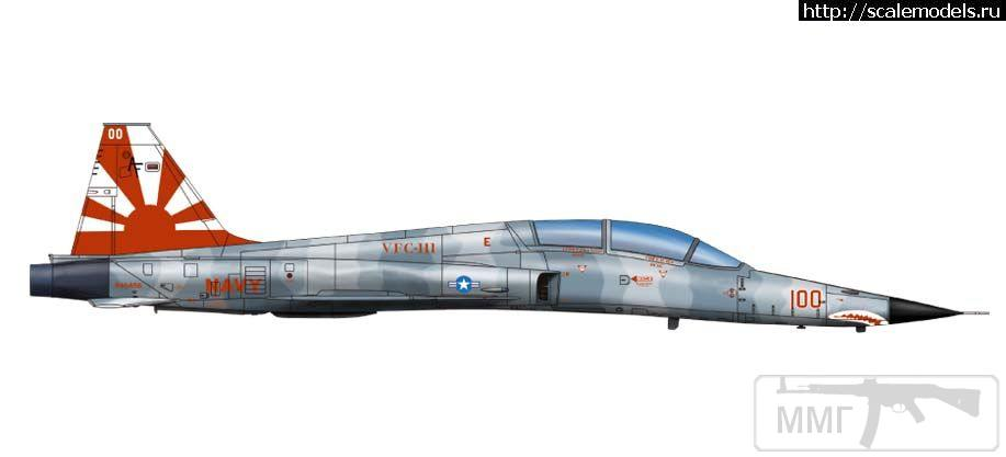 """15534 - Эскадрилья """"Агрессор"""""""