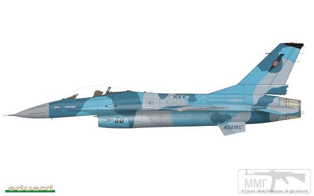 """15538 - Эскадрилья """"Агрессор"""""""