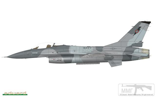 """15539 - Эскадрилья """"Агрессор"""""""