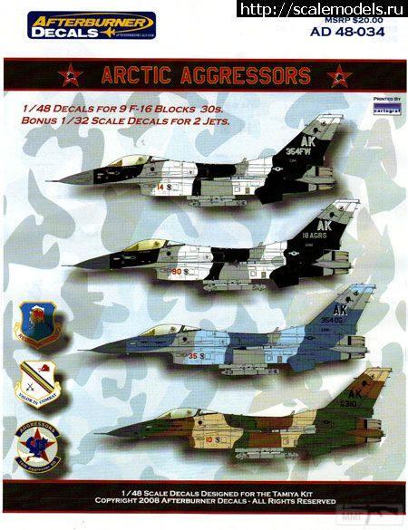 """15541 - Эскадрилья """"Агрессор"""""""