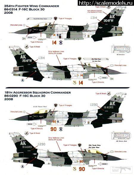 """15542 - Эскадрилья """"Агрессор"""""""