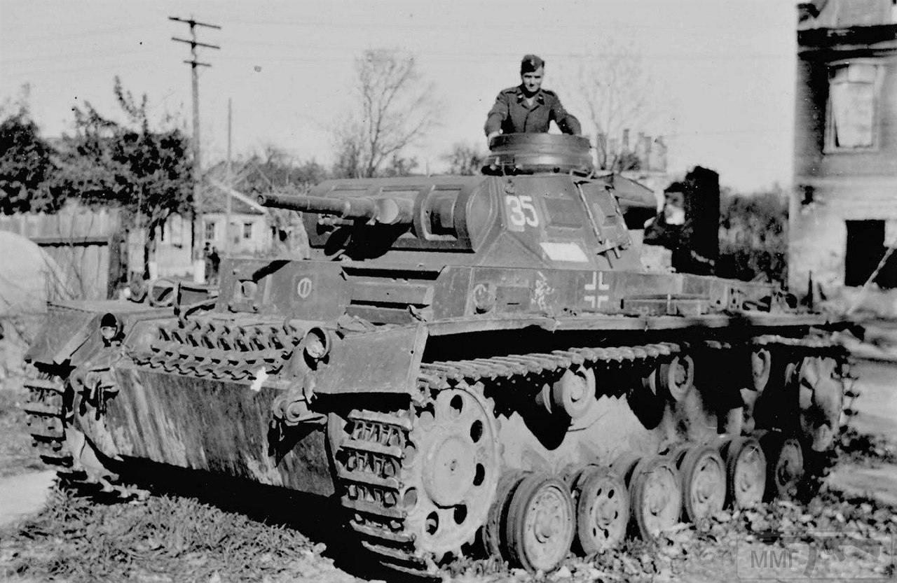 15573 - Achtung Panzer!