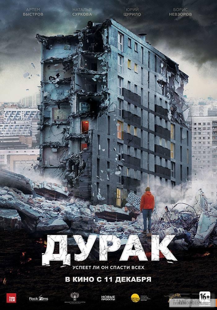 15659 - Фильмы Юрия Быкова