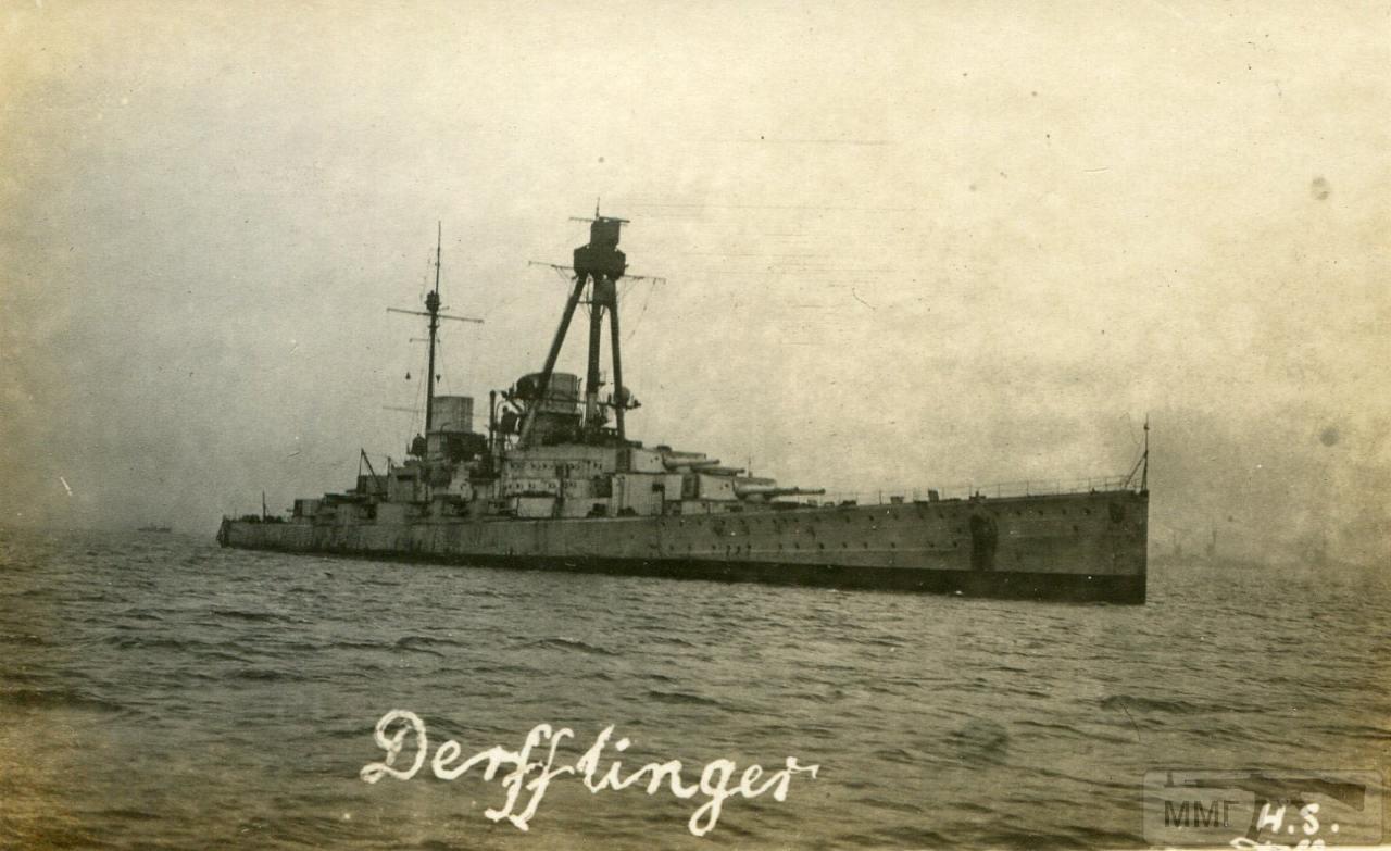 15663 - Германский флот 1914-1945