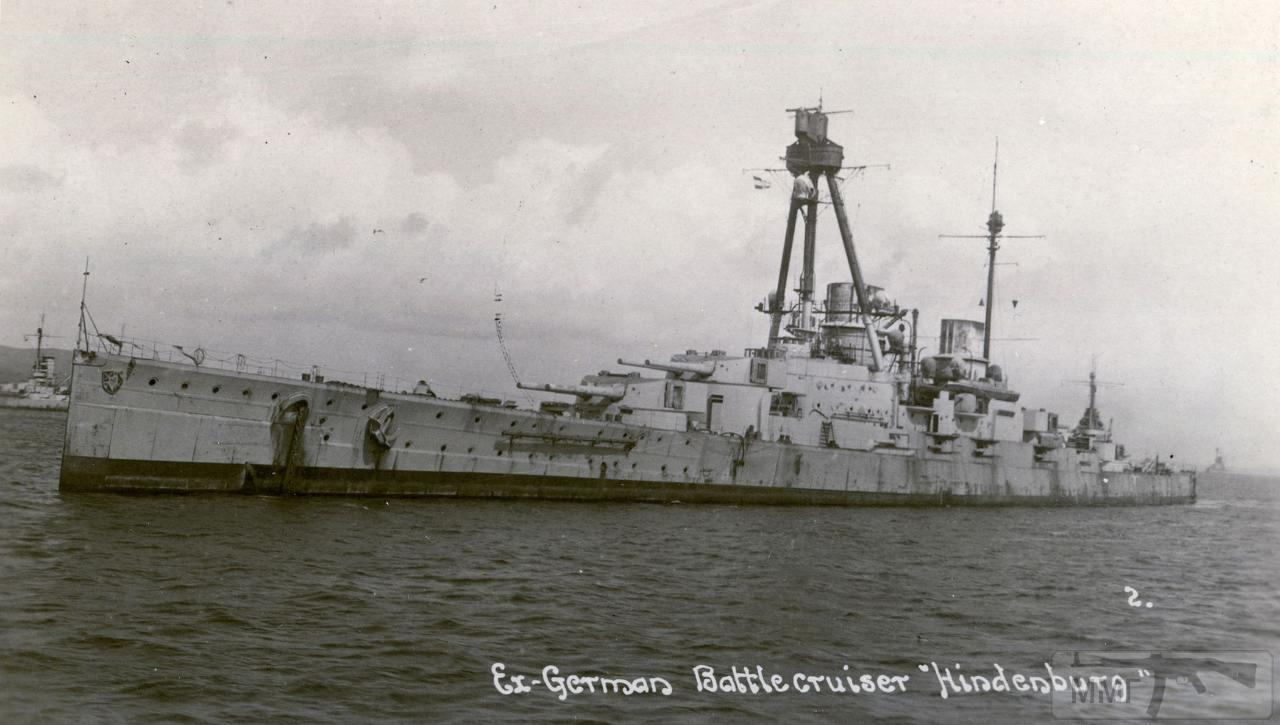 15665 - Германский флот 1914-1945