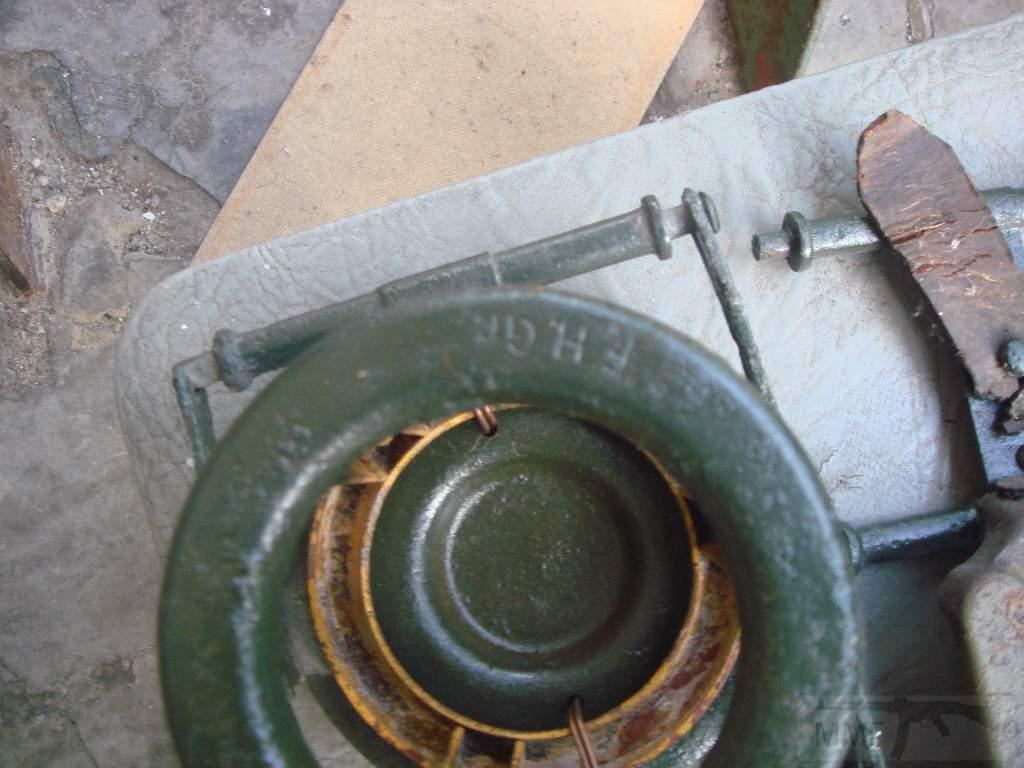 1567 - гильзы и остатки укупорки 105 мм(ганс)