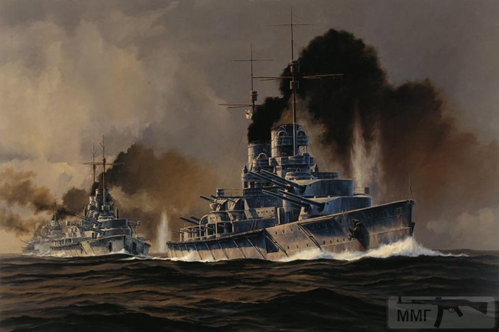 15671 - Германский флот 1914-1945