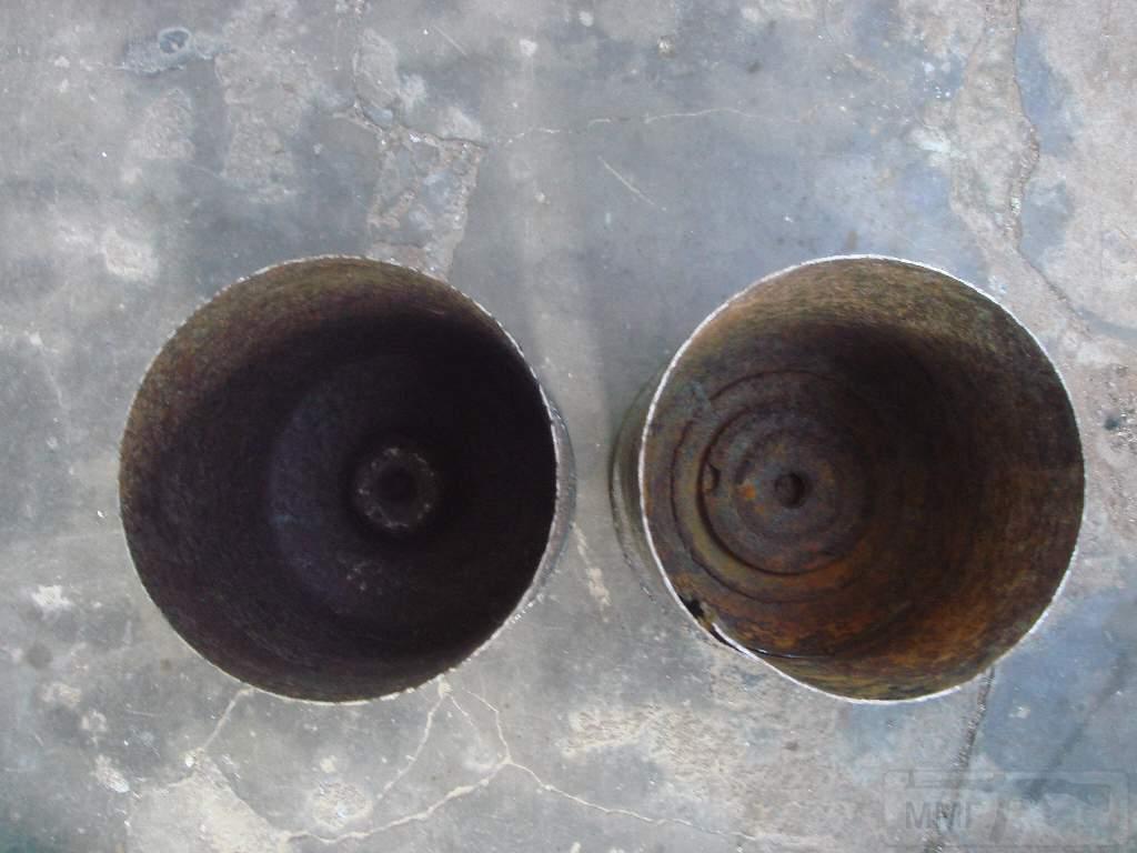 1570 - гильзы и остатки укупорки 105 мм(ганс)