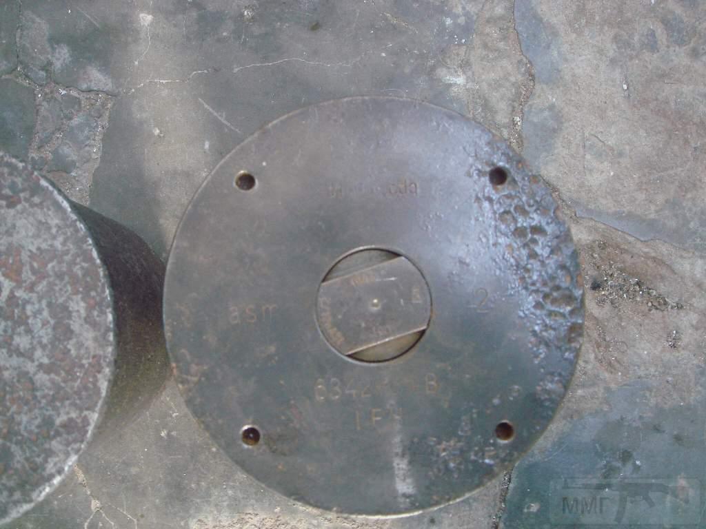 1571 - гильзы и остатки укупорки 105 мм(ганс)