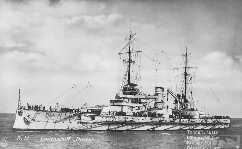 15711 - Германский флот 1914-1945
