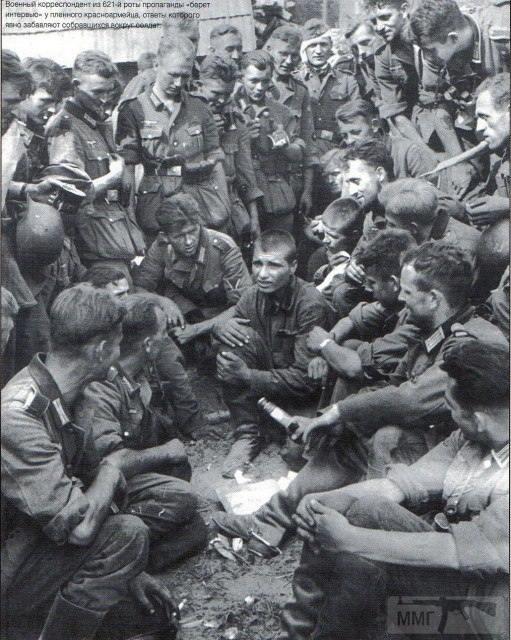 15720 - Лето 1941г,немецкие фото.