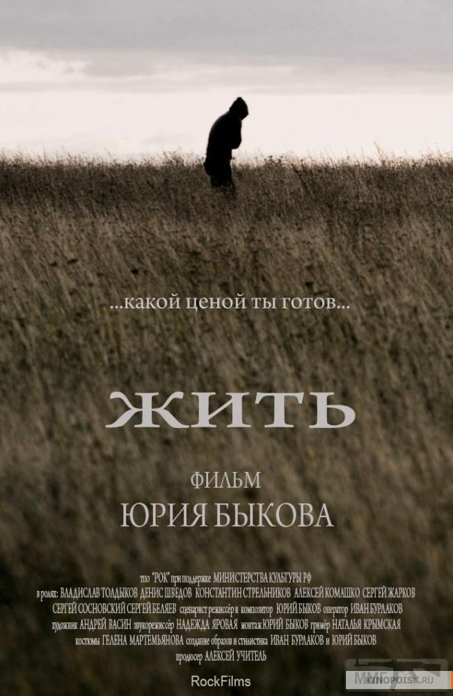 15728 - Фильмы Юрия Быкова