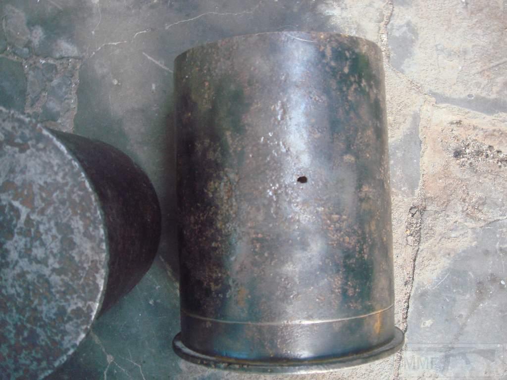 1574 - гильзы и остатки укупорки 105 мм(ганс)